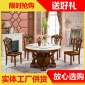 ��W大理石��木雕花�A形餐桌椅�M合�W式法式白色餐�d家具�S直�N