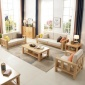 ��木沙�l�F代新中式家具可拆洗小�粜涂�d�坞p人北�W沙�l�M合茶��