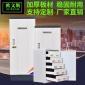 防磁柜档案室防磁防火信息安全柜CD存储柜光盘柜消磁柜磁带柜直销